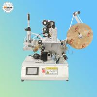Buy cheap Semi-automatic round bottle labeling machine plus coder from wholesalers