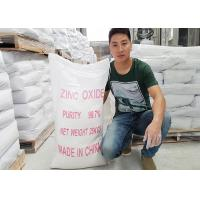 Buy cheap CAS No 1314-13-2  ZincOxide Powder Environmental Protective For Coatings from wholesalers