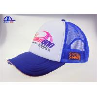 Buy cheap 5 Panel Polyester Blue Mesh Trucker Caps / Custom Trucker Hats for Boys and Girls from wholesalers