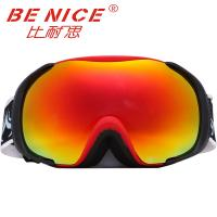 Buy cheap Helmet Flexible Mirror Red Snow Boarding Goggles with PC Lens for Adults from wholesalers