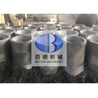 Buy cheap High Strength Silicon Carbide Ceramic Cyclone Liner For Concentration Industry from wholesalers