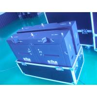 Buy cheap 2014 mobile P10 outdoor rental led screen display for events and shows with flight case from wholesalers