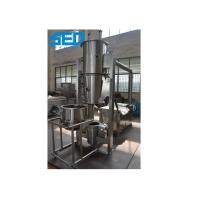 Buy cheap 10 KG/Batch Capacity Fluid Bed Dryer Machine Wet Granules And Powder Materials Usage from wholesalers