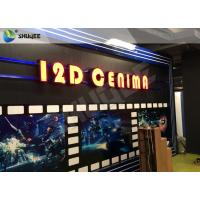 Buy cheap Interactive 12D / XD Cinema Attractive In Shopping Mall For Making Much Money product