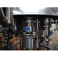 Buy cheap CE Certificate High Speed Wine Filling Machine Electric Driven 110V / 220V / 380V from wholesalers