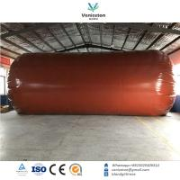 Buy cheap Biogas plant Anaerobic fermentation tank biogas digester with double membrane gas holder gas storage bag from wholesalers