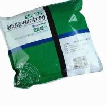 Buy cheap Custmized Gravure Printing resealable mini ziplock foil colored printed plastic bag from wholesalers