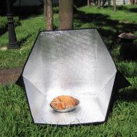 Buy cheap portable solar oven from wholesalers