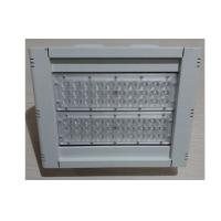 Buy cheap Natural white Stadium Factory led high bay lights / led workshop lamp 80Watt from wholesalers