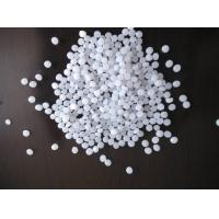 Buy cheap High quality assurance virgin HDPE granules /pellets injection grade (Sabic, Sinopec brand) with best competitive price from wholesalers