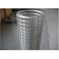 Buy cheap Galvanized Welded Wire Mesh Sheets , Pvc Coated Wire Mesh Panels For Concrete from wholesalers