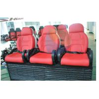 Buy cheap 5D movie theater chair supplier with red, yellow, blue, black color Motion Theater Chair product