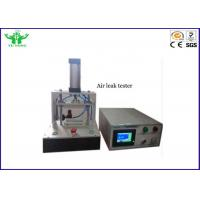 Buy cheap 0.1~1999.0S Pressurize Balance Detection Air Leakage Test Equipment  0.1 Pa DC24V ±5% from wholesalers