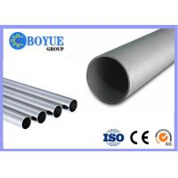 Buy cheap Big Size Duplex Steel Pipe ASTM DN200 ASTM A790 SAF2205 / 1.4462 For Food Industry from wholesalers