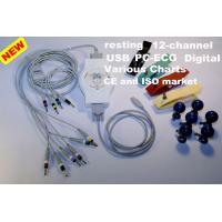 Buy cheap Hand Held PC ECG Machine Twelve Lead Vector ECG Workstation For Medical product