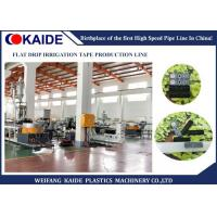 Buy cheap 99KW Plastic Pipe Production Line / Flat Drip Irrigation Tape Making Machine 16mmx0.15mm from wholesalers