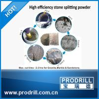 Buy cheap High Range Soundless Cracking Agent / Demolition Agent / HSCA from wholesalers