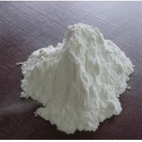 Buy cheap White Powder DHEA Prohormone 1-DHEA Steroid Powder Epiandrosterone for Muscle Gain from wholesalers