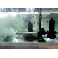 Buy cheap Electric Vertical Air Jet Aerator Submersible Type High Efficiency Oxygen Dissolving from wholesalers