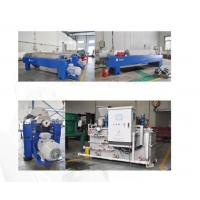 Buy cheap 23 Cooking Waste Oil Solid Bowl Decanter Centrifuge 2/3 Phase Separation from wholesalers
