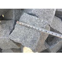Buy cheap Grey White Granite Paving Stones , Custom Surface Patio / Garden Stepping Stones from wholesalers