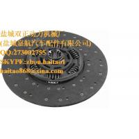 Buy cheap SACHS 1878 080 037 (1878080037) Clutch Disc product