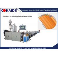 Buy cheap PLB Duct Pipe Extrusion Machine Microduct For Protecting Optical Fibre Cables from wholesalers