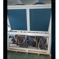 Buy cheap heating input power 19KW Swimming pool heat pump Shell tube heat exchanger support WIFI from wholesalers