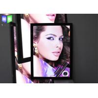 Buy cheap High Brightness Magnetic Light Box Wall Mounting Light Guide Panel Click Open from wholesalers