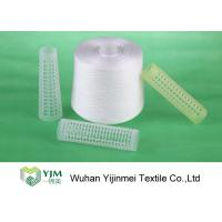 Buy cheap 100 PCT Polyester Spun Yarn 20S 30S 40S , Polyester Yarn Manufacturers product