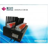 Buy cheap best  price  32 port gsm/gprs modem pool from wholesalers
