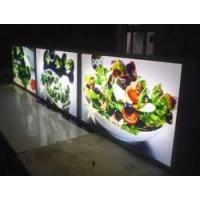 Buy cheap full colour self adhesive vinyl Backlit Poster Printing For billboard banner Display product