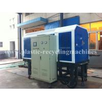 Buy cheap Rotary Drum Crystal Infrared Dryers Pet Dehumidifier Equipment For Pet Flake Regrind from wholesalers