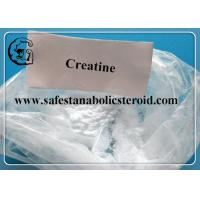 Buy cheap Creatine Oral Bodybuilding Nutrition Supplements For Muscle Building CAS 57-00-1 from wholesalers