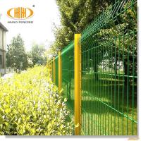 Buy cheap Peach Post 3D Curved Welded Wire Mesh Fence/steel wire net fence from wholesalers