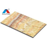 Buy cheap Alucobond Aluminum Composite Panel / ACP Sheet With High Impact Resistance from wholesalers