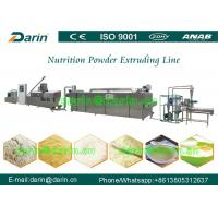 Buy cheap Nutritional baby rice powder Food Extruding machine / production line from wholesalers
