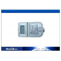 Buy cheap IC Card Prepaid Household Water Meter with Auto Shut off Valve Control from wholesalers