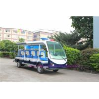 Buy cheap Museum Electric Sightseeing Vehicle , Small Electric Bus 8~10h Recharge Time from wholesalers