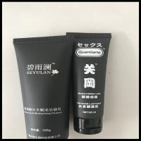Buy cheap Black Soft Plastic Tube Cosmetic Packaging PE Material For Facial Cleaner from wholesalers