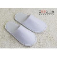 Buy cheap Cut Velvet Personalised Hotel Slippers , White Terry Cloth Slippers DS-002 from wholesalers