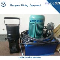 Buy cheap China Rebar cold extrusion press machine Manufacturers low price from wholesalers