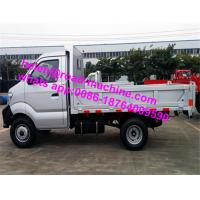 Buy cheap Single row cab 2 Ton Diesel Dump Truck 4x2 Chinese Sinotruk YN4100QB-2 engine from wholesalers