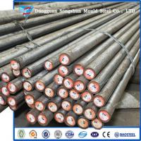 Buy cheap Plastic Mold Steel P20 supply from wholesalers