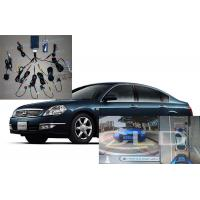 Buy cheap 360 Panoramic Seamless Ip67 Bird view Car Reverse Camera Kit For different car models, Bird View System product