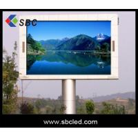 Buy cheap shenzhen manufactureSBC p14 full colorl led display outdoor led screen from wholesalers