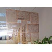 Buy cheap Luxurious Fireproof Decorative Privacy Screen , Laser Cut Metal Panels Corrosion Protection from wholesalers