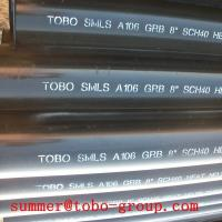 Buy cheap 90/10 copper nickel tubes, heat exchanger copper tubes from wholesalers