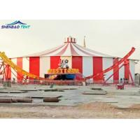 Buy cheap Round Colored Tensioned Fabric Covered Buildings For Theater from wholesalers