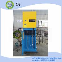 Buy cheap vertical baling compacting rubbish press machine/ Scrap Paper small trash compactor/on board press machine from wholesalers